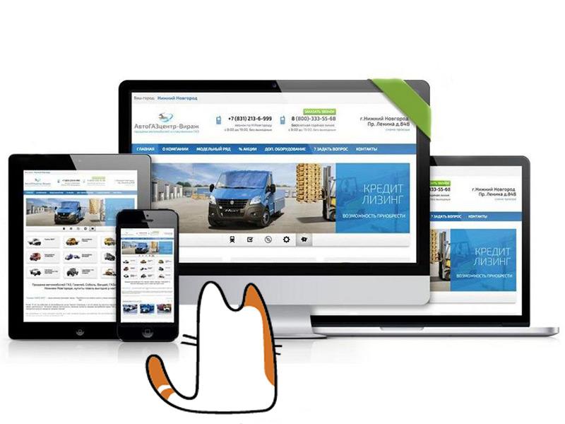 Дополнительные услуги по созданию и продвижению сайта